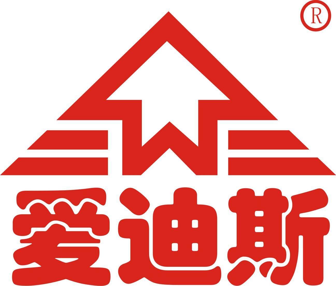 广州爱迪斯建筑材料有限公司