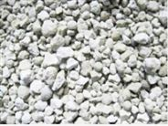 zui好的白水泥厂家 白水泥的价格