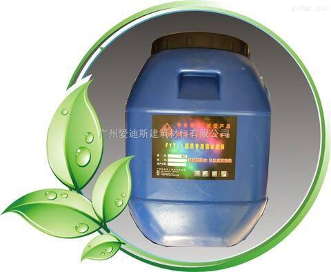 廣州口碑好廠家推薦FYT-2聚合物橋面防水涂料做工程