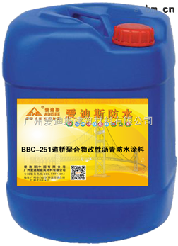 防水材料Jrk三防一體化彈性防護涂料能不能噴涂