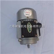 紫光电机,MS112M-2紫光三相异步电机