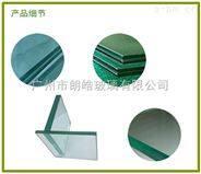 供應6+6鋼化夾膠玻璃