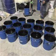 环氧煤沥青漆可加工生产