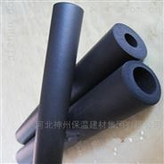 B1级橡塑保温管价格 25  30