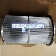 G-143×640A20汽轮机过滤器润滑油滤芯
